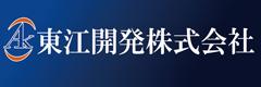 東江開発株式会社